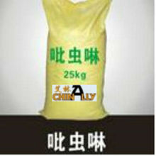 Low toxic insecticide Imidacloprid 95% TC ,70%WP