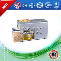 small cold press oil extractor machine