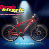 adult 3 wheel bicycle_cheap adult bicycle_adult 3 wheel electric bicycle