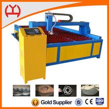 china yahong brand mini table cnc sheet metal cutting machine