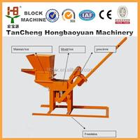 national machinery industry qmr2-40 eco block machines for eco bricks