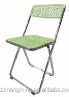 wholesale cheap plastic foldable chairs waiting room chairs ZT-15