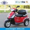 2015 passenger 3 wheel electric tricycle for eldly and disabled (HP-E130)