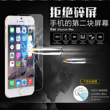 New Arrival 9H 2.5D 0.3mm Explosion Proof Tempered Glass Screen Protector Protective Film for iPhone 6 Plus with Retail Package