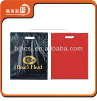 custom packaging printing plastic bags for clothing