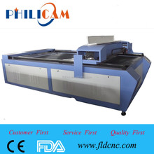 FLDJ1325 China PHILICAM laser engraving cutting machine