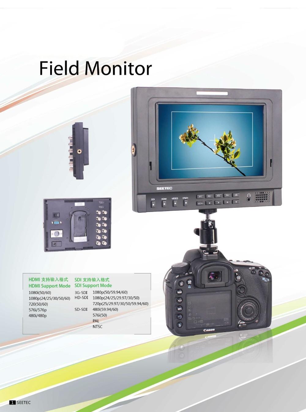 Seetec 7 pulgadas tft lcd monitor con hd mi de entrada y for Canon 5d especificaciones