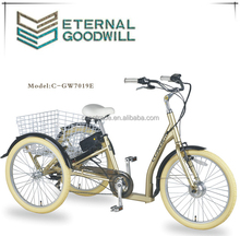 """New 24"""" E-Trike 7 speeds/Steel Electric Adult tricycle/Motorized Shopping Tricycle/Motor Delivery trike for elderly / GW7019E"""