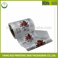 New China Products Wholesale Price Food Grade Laminating Plastic Film