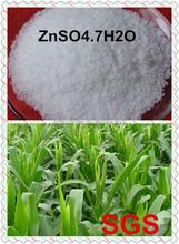 ZnSO4.H2O Zinc Sulphate Fertilizer 98% min