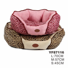 Leopard Printing Comfortable Plush Pet Nest