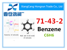 Benzene CAS NUMBER 71-43-2 WITH LOW PRICE