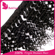 Accept paypal raw unprocessed wholesale 7a Grade virgin brazilian 4c afro kinky curly human hair weave