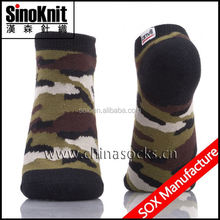 Young Girl Camouflage Ankle Sock