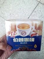 3 in 1 blue mountain coffee