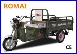 China alibaba! Romai three wheel electric motorcycle