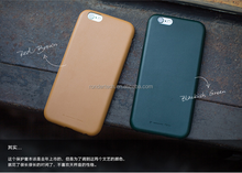 Super thin leather phone case for iPhone 6/6 plus with fashion design