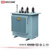 Wecome Alibaba China electric 15kv transformer