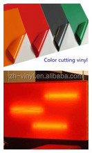 90micron PVC red plastic vinyl film for light box