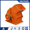 german technical mobile impact crusher stationstone Impact Crusher best selled in China