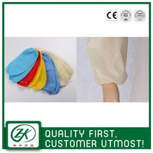 ODM/OEM avaliable Various type supplier women arm cover