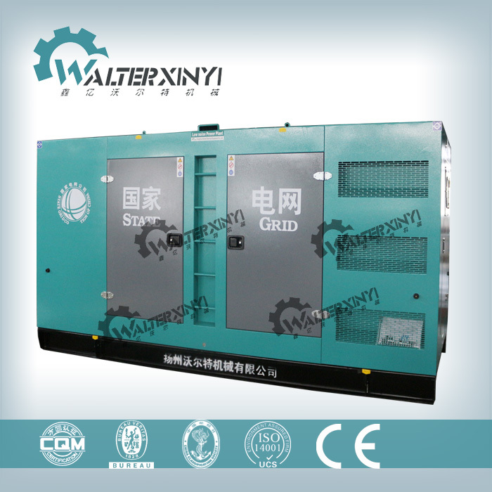 Quanchai 50kva Silent Generator For Home Use Price List