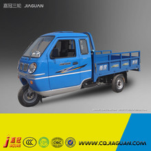 Motorized Cabin 3 Wheel Motorcycle Wholesale From China