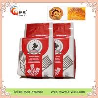 Cheap price High quality China Sugar beet molasses yeast