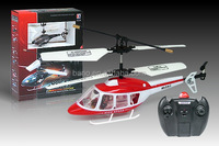 LS Model 6009 Infrared 3CH Metal RC Helicopter BNR100842