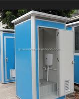 Portable mobile toilet,kitchen and toilet,Mobile toilets for sale
