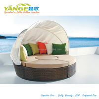 Outdoor wicker rattan round daybed with canopy