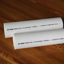 PVC Drainage Pipe/bulk pvc pipe