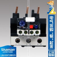 JR28(LR2)-D1316 series thermal overload relay telemecanique protection and relay