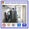 3-5 steam ouput industrial dual fuel vertical 1 ton oil fired steam boiler price