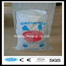 pp woven cambodia rice bags