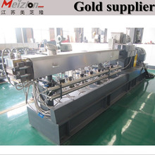 twin screw extruder compounding machine/plastic granule making machine/machine for to make the pellet