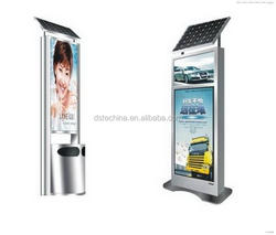 Bottom price best sell sola panel billboard structure
