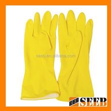 high quality yellow color cheap latex glove fashion glove wash glove