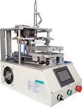LCD TP GLASS Glue Mobile Repairing Glue Removing Machine
