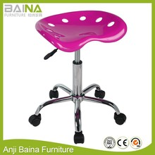 Cheap ABS plastic tractor chrome task stool mobile swivel office chair with wheels