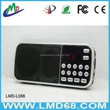 multifunctional speaker digital mp3 fm radio speaker LMD-L088