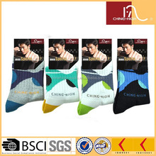 Buy Wholesale Direct From China football plain sport sockss