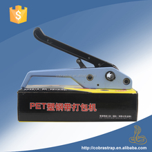 JSB-02 high quality pp tensioner for polyprolene wrapping tape