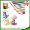 7inch wooden writing natural color pencil supply for school &office