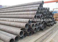 erw pipe standard dimension
