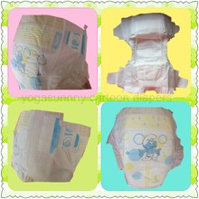 baby cute covered baby diapers