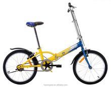 New design hot sale cheap 20 inch folding bike / bike folding