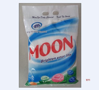 feature and have stocked shape powder washing powder