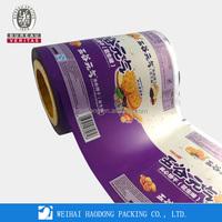 Costom Printing Aluminum Foil Food Packing Bopp Film Scrap Rolls