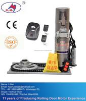 JMJ168/5.2-3P-(300Kg) Fast Speed DC Center Install Rolling Door Motor Rolling Door Motor/Roller Shutter Motor/Roller Door Motor